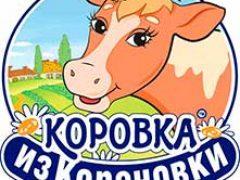 Мороженое «Коровка из Кореновки» можно есть без опасений